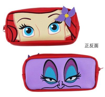【卡漫迷】 小美人魚 仿皮 筆袋 ㊣版 烏蘇拉 萬用袋 鉛筆袋 化妝包 女巫 鉛筆盒 愛麗兒 Ariel Mermaid