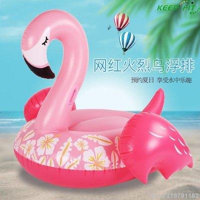 【新品現貨】工廠直銷充氣玩具ins熱賣新款睡美人火烈鳥浮排成人水上坐騎浮床