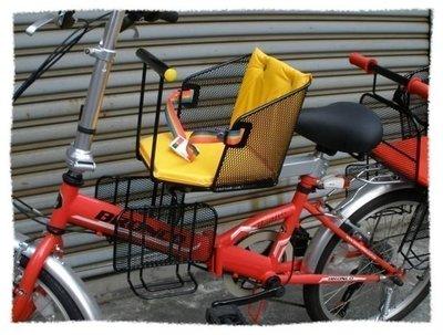 前後2用腳踏車兒童安全座椅 親子.淑女. 折疊車都可裝