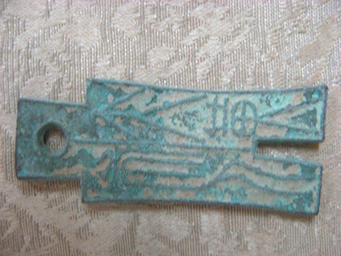(康熙盛世)編號M024---青銅古幣...@直購價999元