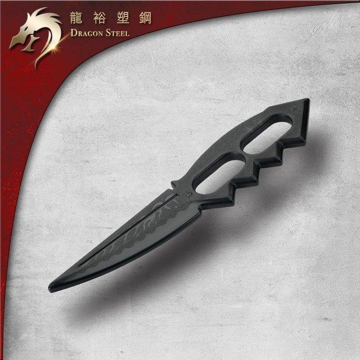 【龍裕塑鋼 Dragon Steel】拳刃/手裡劍 台製塑鋼/火影忍者/猿飛阿斯瑪/盜賊/暗黑墨壞神