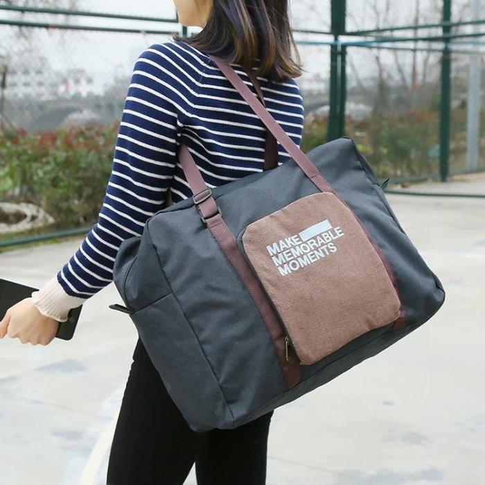 簡約便攜可折疊旅行包旅行收納袋手提包行李包收納包男女登機包