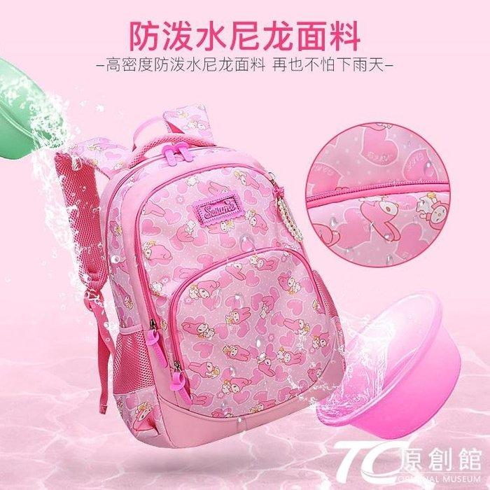 書包小學生女孩1-3-6年級可愛公主背包兒童6-12周歲雙肩書包女生