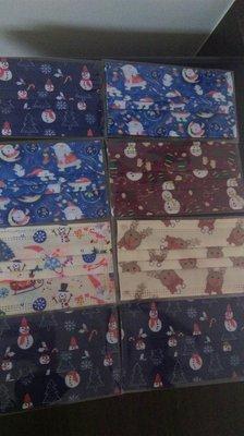 片裝聖誕口罩成人款(兒童於本賣場之另區)每單位5片