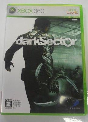 XBOX 360 黑暗戰區 DarkSector (日文版)**(二手片-光碟約9成5新)【台中大眾電玩】