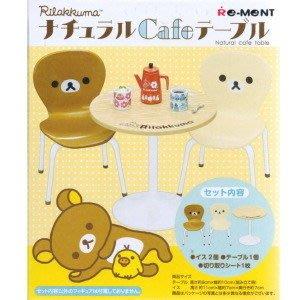 現貨  日本 拉拉熊/懶熊 食玩放鬆咖啡桌