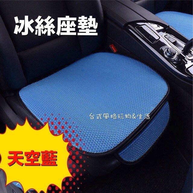冰絲座墊遮陽超涼隔熱坐墊免綑綁防滑坐墊不傷皮椅
