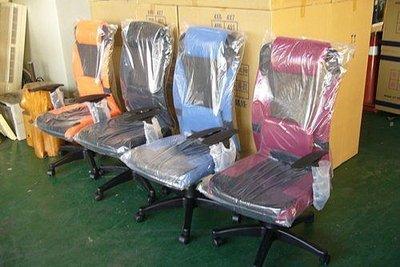 樂居二手家具 全新超透氣網狀護腰辦公椅...
