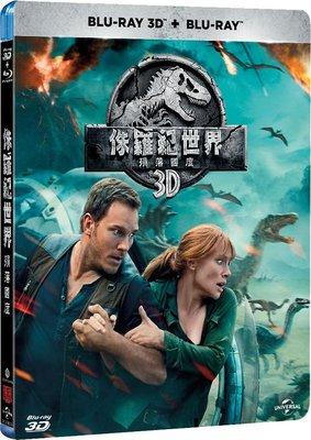 河馬音像~電影藍光 BD侏羅紀世界:殞落國度 BD+3D 雙碟珍藏版 全新正版版_起標價=直購價