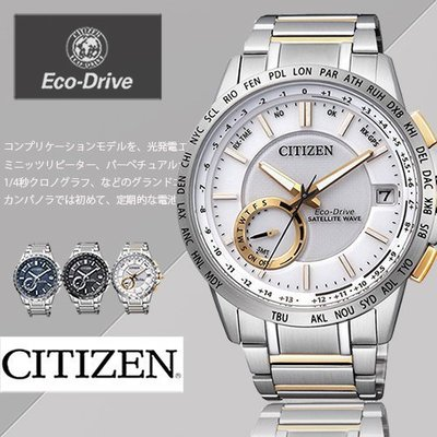 CITIZEN Eco-Drive -雙色錶帶/ 44mm/ CC3006-58A 【Outlet 驚喜特價】 新北市