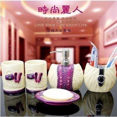 『格倫雅品』樹脂洗漱新婚五件套衛浴牙具洗浴套裝5件套件 五件套(不含托盤)不鏽鋼噴頭