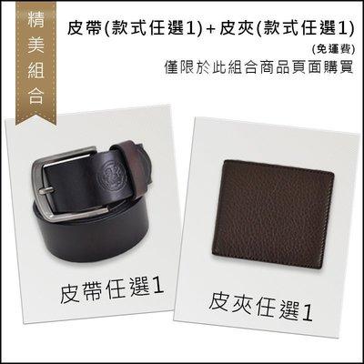 【彤祐TongYu】皮夾 短夾 皮帶 ...