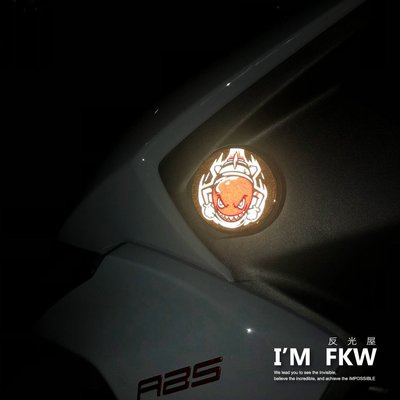 反光屋FKW 爆裂飛彈 機車 5.5公分圓形反光片 防水 1組2片 雷霆S 勁戰六代 FORCE 勁戰五代 JBUBU