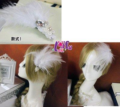 .°。.☆小婷來福*.。°k874頭飾浪漫宮廷花新娘頭飾頭花,售價250元
