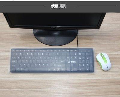 *蝶飛* Logitech 羅技 K580 Slim 鍵盤膜 平面通用型鍵盤保護膜 鍵盤防塵套