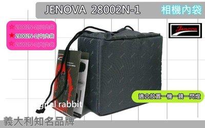 數位小兔【吉尼佛 JENOVA 28002n-1 書包型 內袋】耐磨 內包 內套 相機包 一機一鏡 相機套 相機內袋 台北市