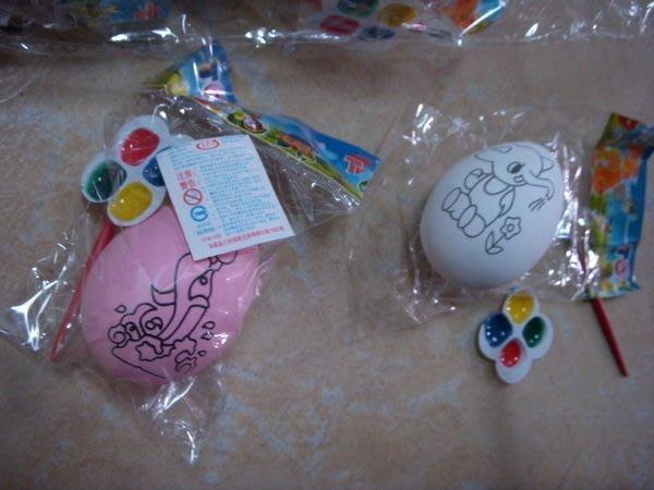 小猴子玩具鋪~好寶寶獎勵品~DIY創意彩繪蛋/仿真雞蛋益智水彩彩蛋-不挑款~一套12個~80元/套