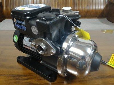 【優質五金-大井經銷商】WALRUS HQ200 1/4HP電子穩壓加壓馬達*加壓機*非大井TQ200