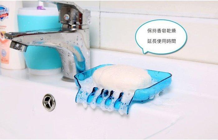 瀝水皂盒 延長香皂使用時間 4色可選