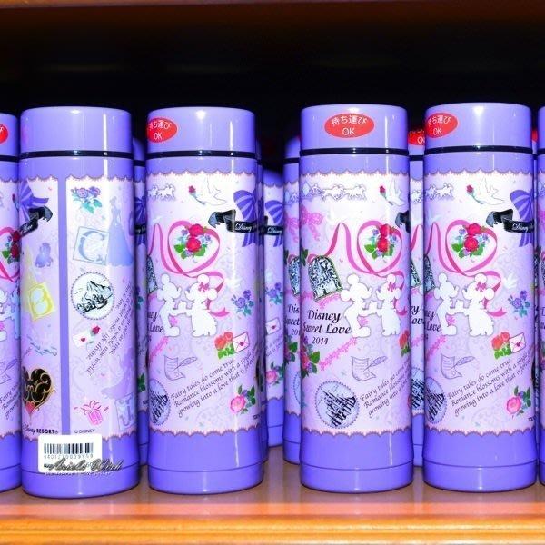 Ariel Wish日本東京迪士尼情人節禮物浪漫紫色隨行杯不鏽鋼保溫瓶隨身攜帶水壺270 mL可放包包防漏水設計-絕版品