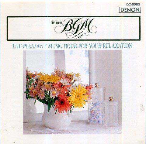 BGM 西洋情歌演奏曲系列 The pleasant music hour日本製