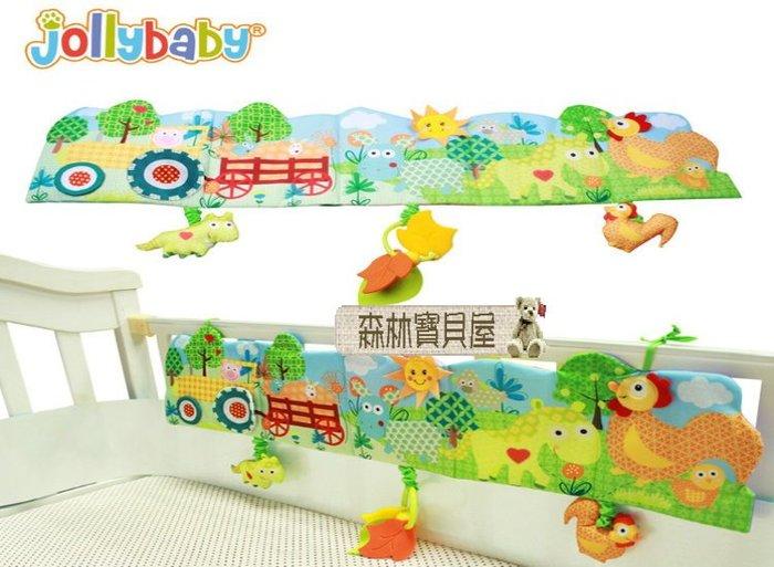 森林寶貝屋~jollybaby快樂寶貝農場布書~床圍布書~觸感立體布書~床掛布書~多功能早教布書~嬰兒安撫玩具