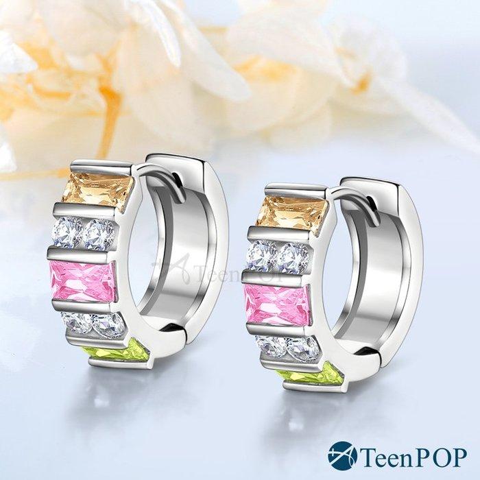 耳環 ATeenPOP 白K 易扣耳環 夢幻樂園 多款任選 圈式耳環 AG7011