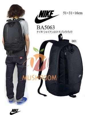 全新 Nike Cheyenne BA5063-001  雙肩 後背包 豬鼻 登山包 休閒包 筆電防水拉鍊 輕量 免運
