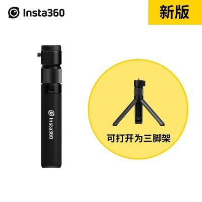 自拍桿Insta360 ONE X2/R全景相機子彈時間套裝手柄三腳架自拍桿原裝