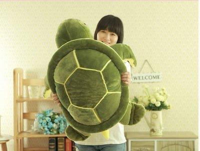 【優上精品】卡通可愛海龜大號毛絨玩具公仔玩偶娃娃烏龜抱枕靠墊生日禮物(Z-P3238)