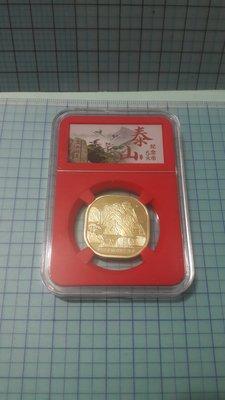 5873中華人民共和國.泰山5元紀念幣