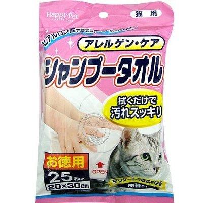 【??培菓寵物48H出貨??】Happy Pet》日本寵物除圬濕紙巾-貓用 (25入)  特價170元