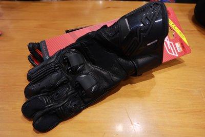 德芯騎士部品屋 法國FIVE  RACING系列手套 RFX2 AIRFLOW 黑色 防護手套 公司貨