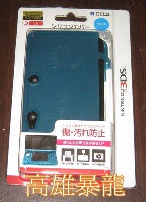 暴龍~全新品~藍色~HORI 原廠 矽膠套~初階機 台灣機.日規機都可用 3DS N3DS