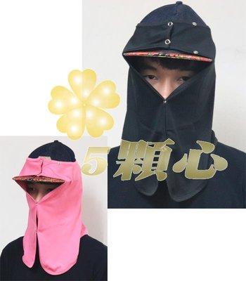抗UV吸濕排汗防曬護頸口罩 護頸口罩 登山 釣魚 戶外 口罩-1入