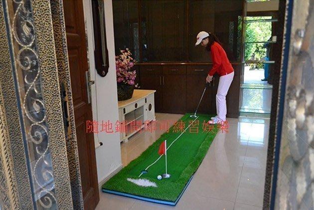 【優上精品】~年送禮PGM 室內高爾夫 推桿練習器 迷你球道果嶺 練習毯套(Z-P3248)