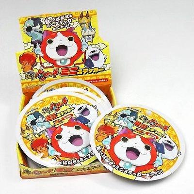 ❤Lika小舖❤日本帶回正版妖怪手錶 ...