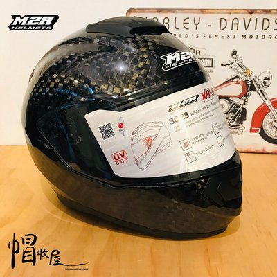 【帽牧屋】M2R XR5 12K 全罩 安全帽 碳纖維 carbon 卡夢 全可拆洗 輕量 雙D扣
