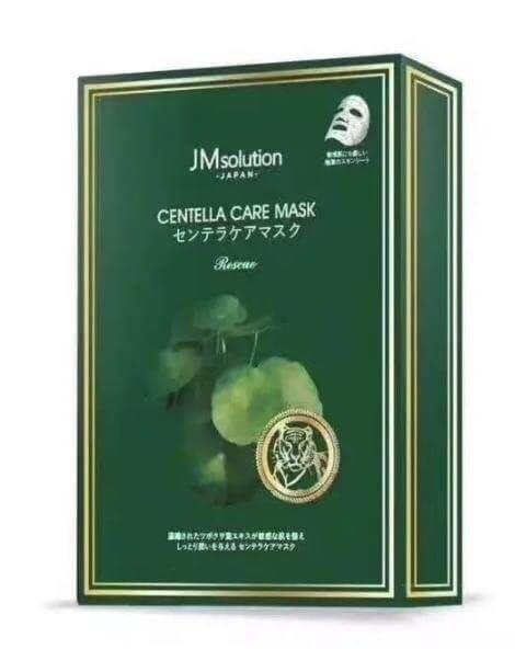 JM Solution綠色積雪草面膜