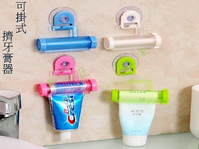 懶人吸盤式手動擠牙膏器 浴室 擠牙膏架 收納 手動 免打孔 無痕 免釘免鑚 吸盤 可掛式 牙膏夾 省力 收納 手動擠