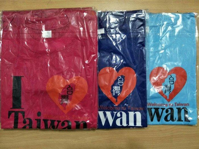 我愛台灣短袖=L,第一張照片為尺寸有貨顏色