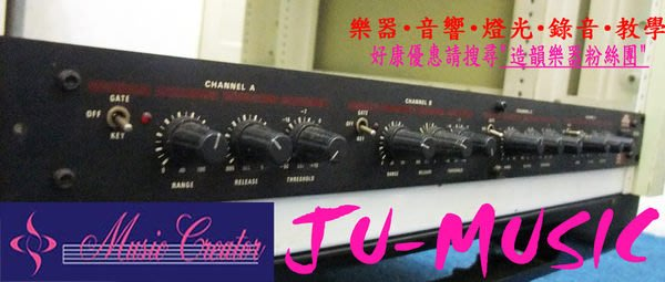 造韻樂器音響- JU-MUSIC - AUDIO LOGIC AL MT44 MT 44 QUAD 4 CHANNEL NOISE GATE 降噪