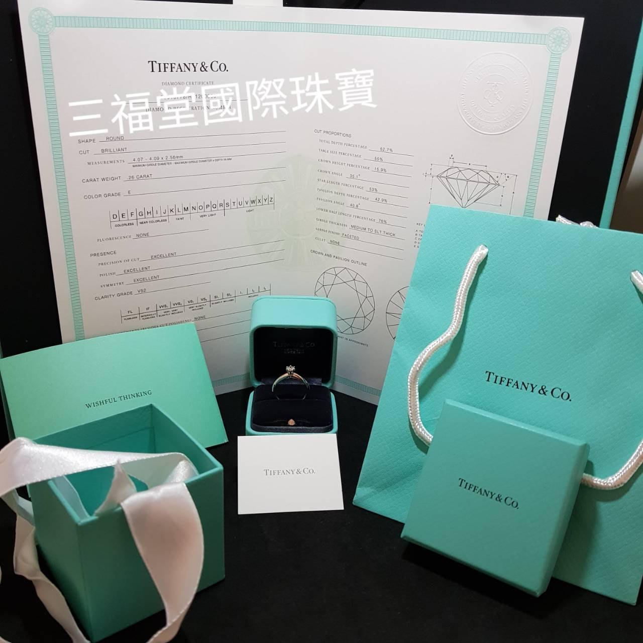 《三福堂國際珠寶名品1301》Tiffany Setting經典六爪鑽戒(0.26CT) E 3EX