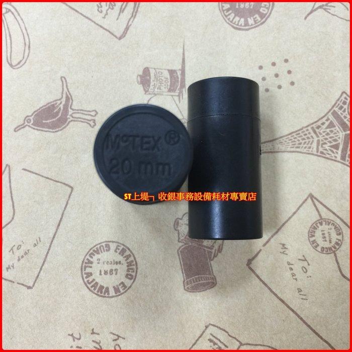 上堤┐原裝進口 墨輪/墨球MOTEX MX-5500 NEW 標價機墨輪20mm,商品打標機標簽機標籤機墨球 標價機墨球