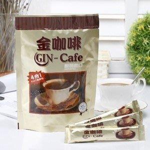 [奇寧寶雅虎館]270303-02 [咖啡豆研磨粉]正捷金活力人蔘金咖啡 / 即溶 沖泡 濾掛式 咖啡原豆粉包