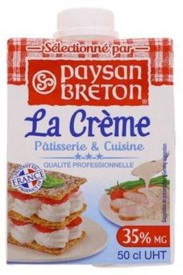 (現貨) 法國 Paysan 貝頌- 動物性鮮奶油35% -500ml (Good Food ingredients)