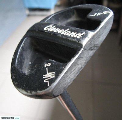 二手原裝高爾夫球推桿CLEVELAND VAS 2 鋼身鋼桿頭 平衡好/企鵝電配