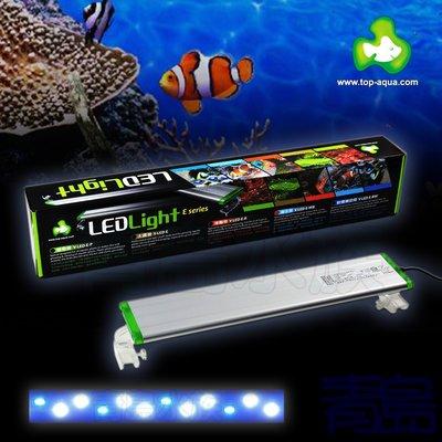 五4中0新0↓↓。青島水族。E-WB15台灣TOP達普-E系列高亮度 超薄LED跨燈 白藍燈=海水燈/1.5尺/45cm