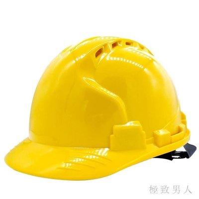 安全帽 安全帽加厚abs工地電工建筑工程施工領導監理透氣防砸頭盔  LN4123