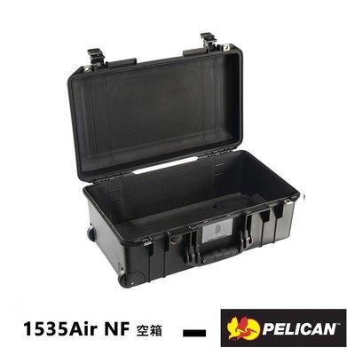 【EC數位】美國 派力肯 PELICAN 1535Air NF 超輕 氣密箱 含輪座 空箱 不含泡棉 Air 防撞 防水